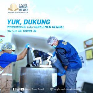 LAZNAS Dewan Da'wah Distribusi Hand Sanitizer dan Suplemen Herbal ke RS Rujukan Covid-19