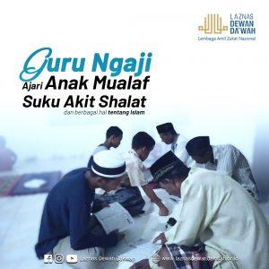 Sambut Ramadhan, Guru Ngaji Dewan Da'wah Ajari Anak Mualaf Suku Akit Shalat