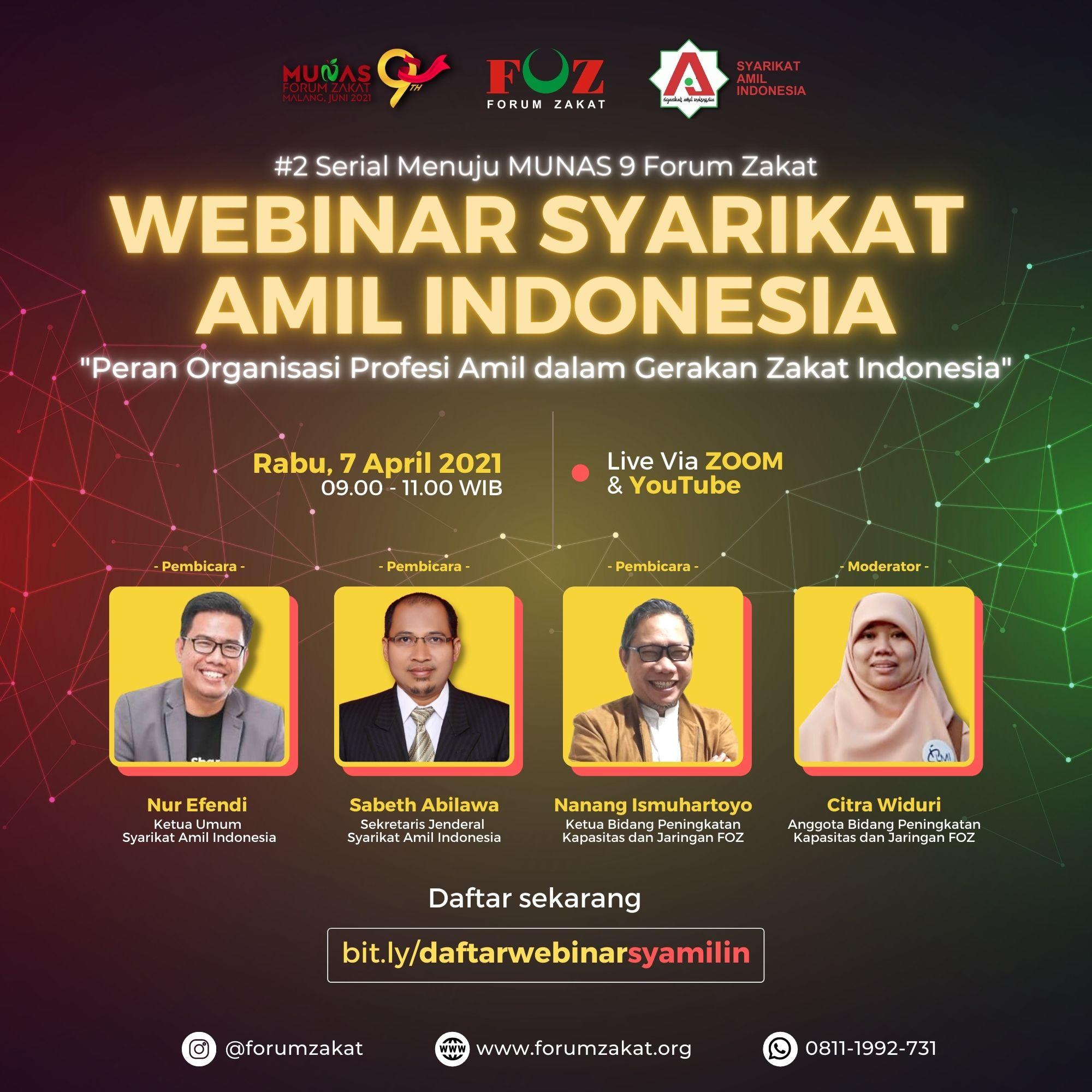 #2 Serial Menuju MUNAS 9 Forum Zakat | Webinar Syarikat Amil Indonesia